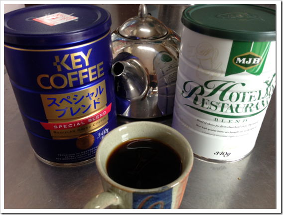 定番ブレンドコーヒー!「キーコーヒー」対「MJB ホテル&レストランブレンド 」