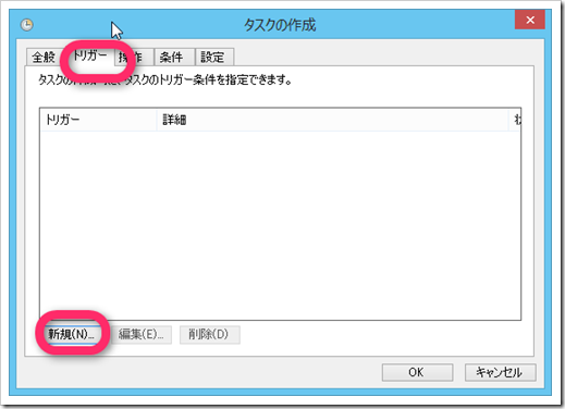 2013-05-14_15h27_18