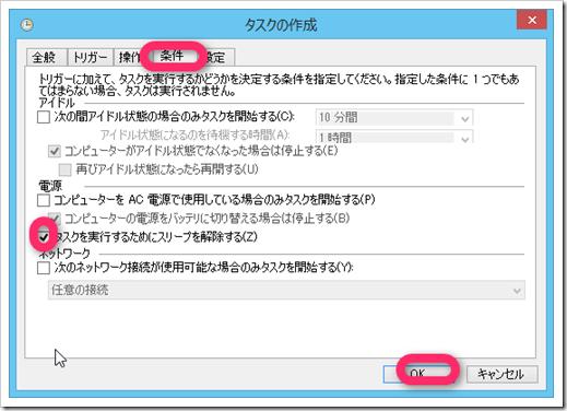 2013-05-14_15h35_30