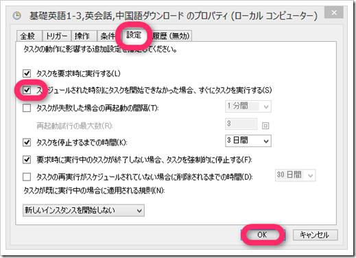 2013-05-14_15h38_02