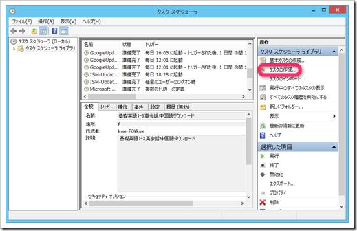 2013-05-14_19h16_01