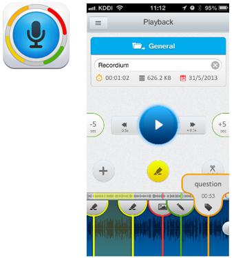iPhoneの録音アプリ「Recordium」
