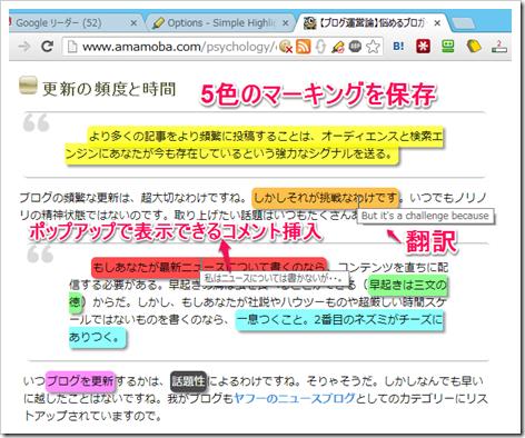 語学やブログ記事作成に役立つChrome拡張機能