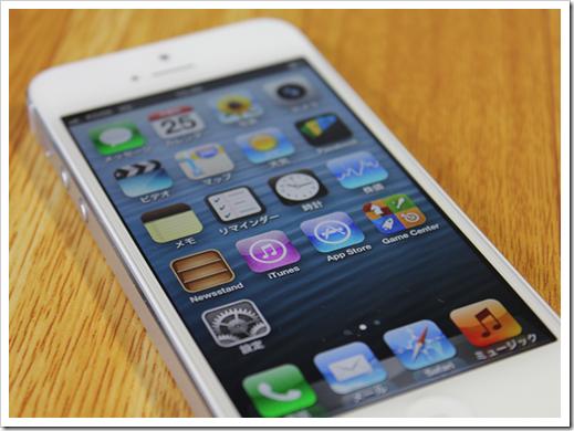 お得なiPhone5、SIMロックフリー版