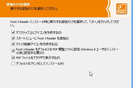 2013-09-03_15h00_22