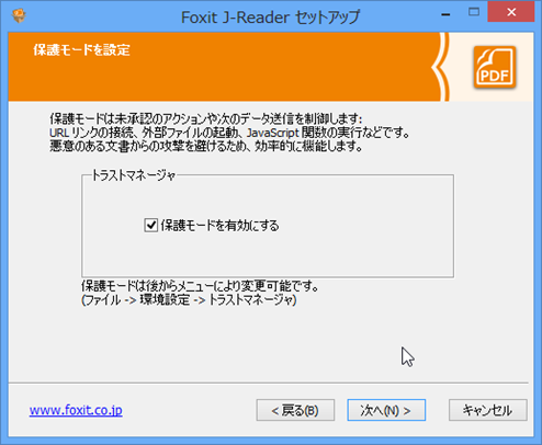 2013-09-03_15h00_42