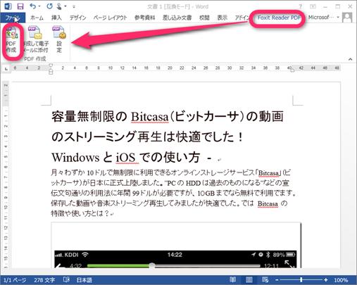 2013-09-03_15h07_46