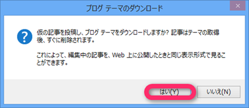 2013-09-05_14h12_44