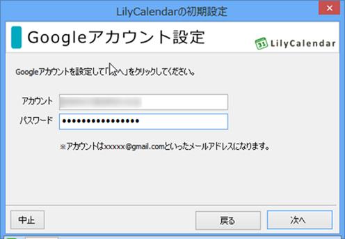 2013-09-20_15h53_27