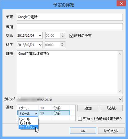 2013-09-20_15h59_59