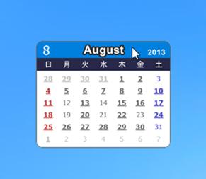 2013-09-20_16h30_55