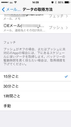 2013-09-24_14h41_17