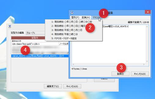 2013-09-27_10h15_37