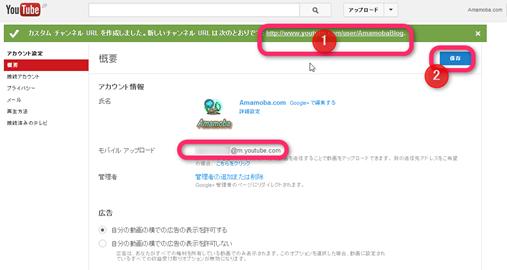 2013-09-27_16h43_28