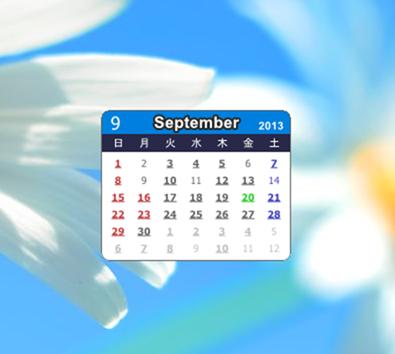 Googleカレンダーと連携するデスクトップカレンダー「LilyCalendar」