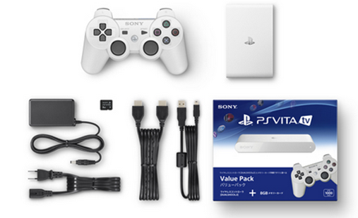 「PlayStation Vita TV バリューパック」