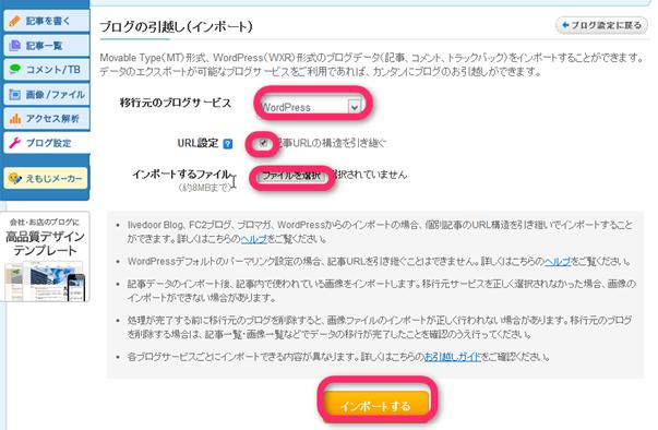 2013-10-08_11h20_07
