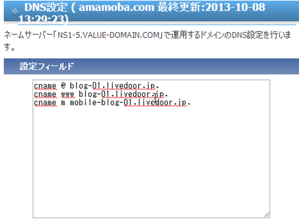 2013-10-08_13h47_35