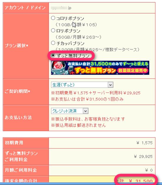 2013-10-26_06h05_19