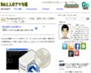 Wordpress移転先サーバ候補!SSHが使える500円サーバを探して比較!