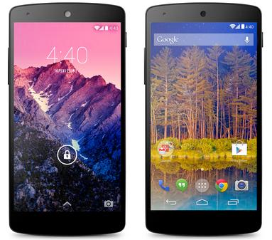 「Nexus 5」