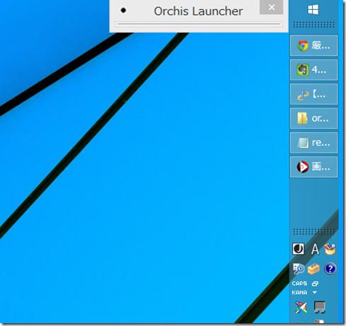 「Orchis」のタイトル表示