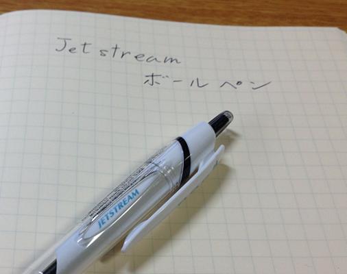 替え芯と共に陳列されている「ジェットストリーム(JETSTREAM)」
