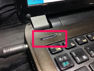 PCの電源ボタン