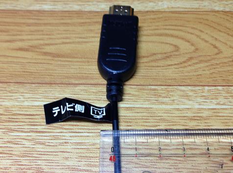 極細 HDMIケーブル