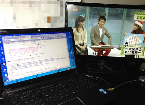 GREEN HOUSE スリム HDMIケーブル typeA-typeA 3m GH-HDMIS-AA3M をPCとTVの接続コードに
