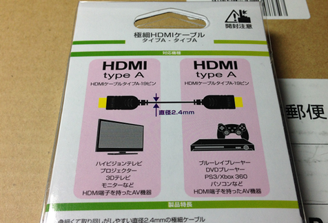 GH-HDMIS-AA3M