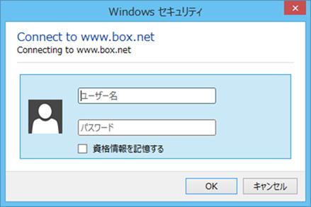 2014-01-16_12h52_34