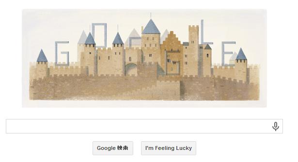 2014年01月27日のGoogleロゴはウジェーヌ エマニュエル ヴィオレ ル デュク