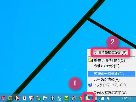 2014-02-01_14h32_52