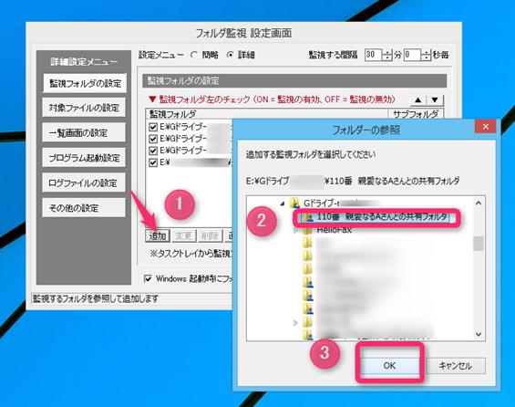 2014-02-01_14h36_08