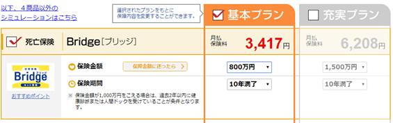2014-02-04_13h46_48