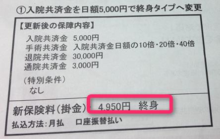 2014-02-04_14h04_36