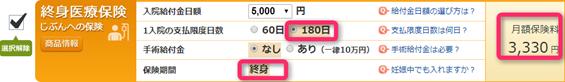 2014-02-04_14h21_20