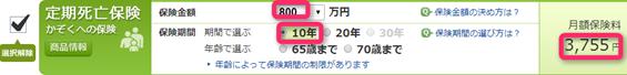 2014-02-04_14h22_09