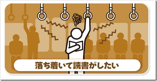 2014-02-05_20h18_08