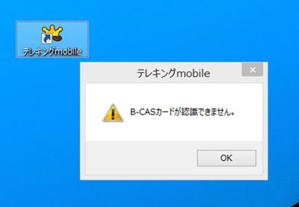 2014-02-06_13h10_19