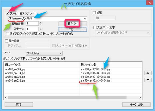 2014-02-12_16h02_00