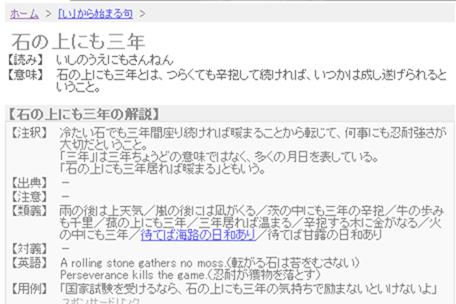 2014-02-13_09h57_19