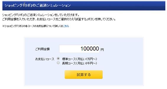 2014-02-19_12h41_46