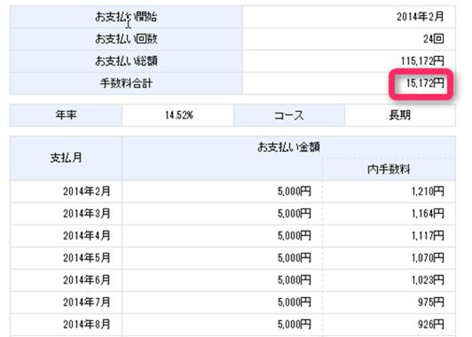 2014-02-19_12h43_17