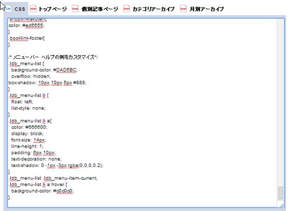 2014-02-20_14h19_03