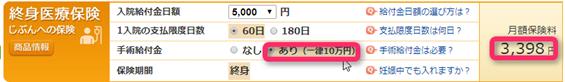 2014-02-21_20h41_27