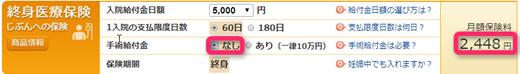 2014-02-21_20h41_59