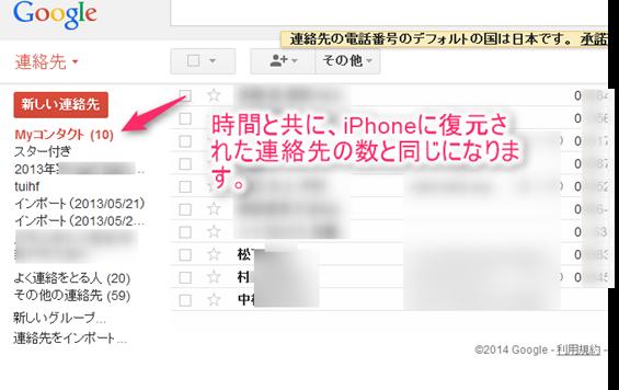 2014-02-25_14h57_04