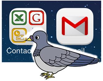 iPhoneの連絡先をGmaiの連絡先に移行する最も簡単な方法!